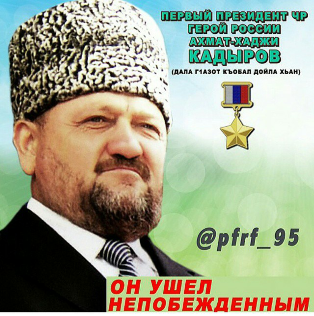 http://www.nojay-urt.ru/Novosti/2014/Screenshot_2014-08-25-10-04-11-1.png